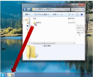 折込ショートカット2(加工).png