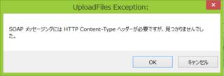 leaf_error1.png