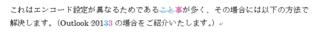 SnapCrab_NoName_2015-12-18_15-38-12_No-00.png