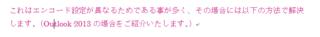 SnapCrab_NoName_2015-12-18_15-38-5_No-00.png